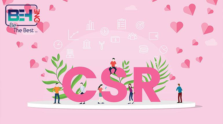 مسئولیت اجتماعی شرکت (CSR)